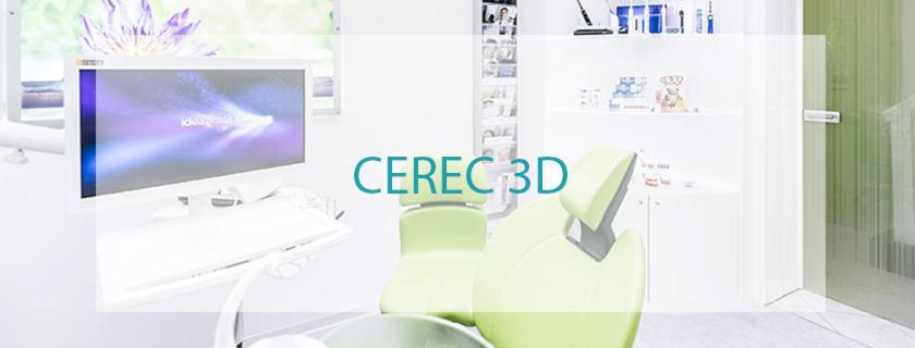 cerec-3d